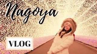 Nagoya, Japan VLOG