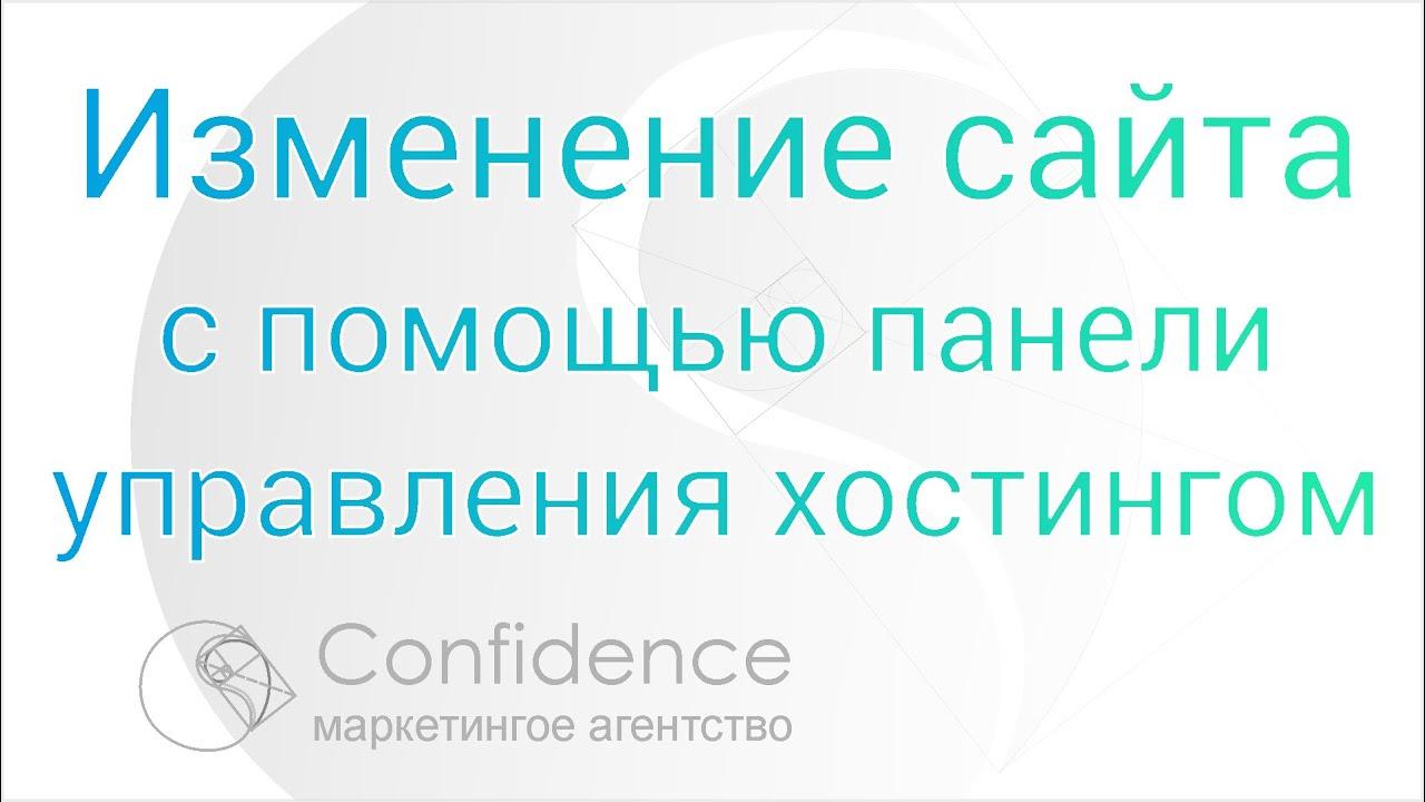 Как редактировать сайт без хостинга как купить хостинг в беларуси