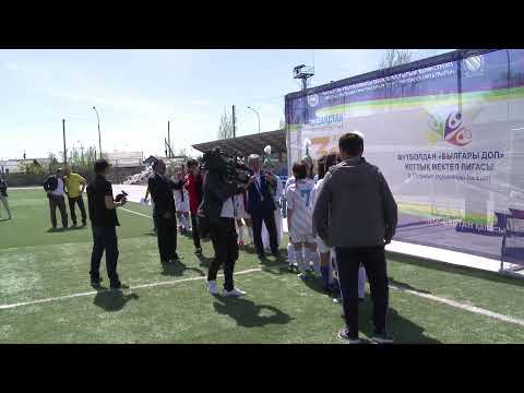 Школьная лига 2021: Футбол, Нур-Султан