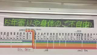 尾崎行きLED 和歌山市駅停車中 3【南海1000系】