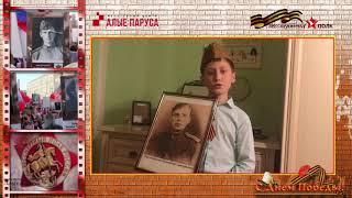 Мой прадедушка - Постовойтенко Владимир Григорьевич