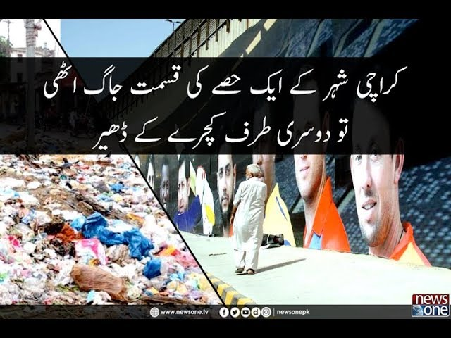 Deadline to clean Karachi ends but city continues to reek