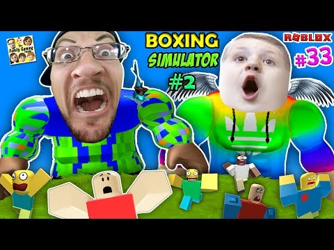 Thumbnail: STRONGEST ROBLOXIAN EVER! FGTEEV ROBLOX Boxing Simulator #33 GIANT CHEATING 1 PUNCH DUDDY Wrestling