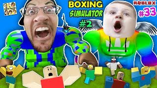 STRONGEST ROBLOXIAN EVER! FGTEEV ROBLOX Boxing Simulator #33 GIANT CHEATING 1 PUNCH DUDDY Wrestling thumbnail