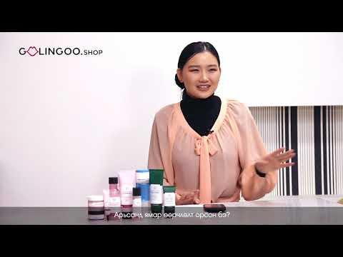 Online Reality Show - The Body Shop - Uyangaa