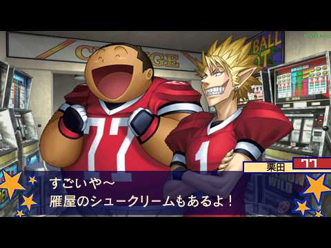 TÉLÉCHARGER EYESHIELD 21 MAX DEVIL POWER DS GRATUIT