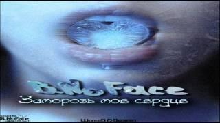 B.NoFace - Заморозь моё сердце (СаняDjs & DJ SaB Prod.)