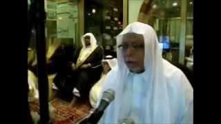 Takbir/takbeer EID Makkah