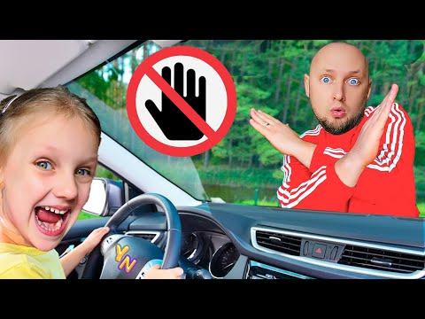 Ястася и весёлые правила поведения для родителей и детей Ya-Nastya