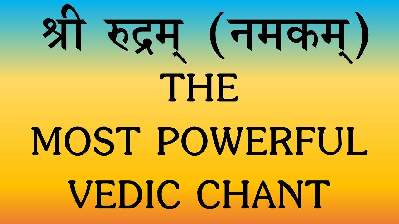 Download SRI RUDRAM (NAMAKAM) | Perfect Pronunciation & Swaras | Yajur Veda | K Suresh