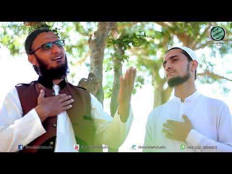 JUI ZINDABAD 2018 By Hafiz Salahuddin Al-Maroofi & Muhammad Saad Al-maroofi