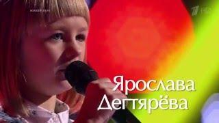 Ярослава Дегтярёва. Кукушка - Поединки - Голос Дети - Сезон 3