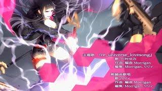2013年12月に発売されたPC女性向け恋愛ADV「参千世界遊戯-Multi Univers...