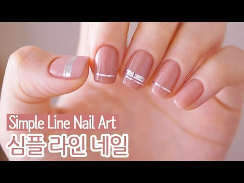 : Simple Line Nail Art - YouTube