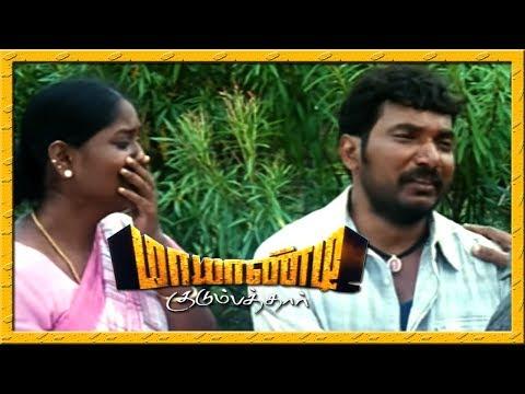 Mayandi Kudumbathar Tamil Movie   Marriage Proposal For Tarun Gopi Brother   Manivannan   Seeman