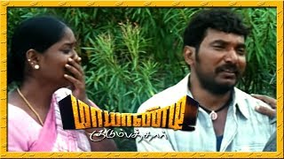 Mayandi Kudumbathar Tamil Movie | Marriage Proposal for Tarun Gopi Brother | manivannan | Seeman