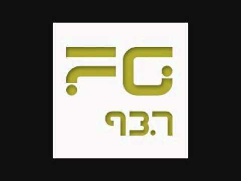 Unit-E @FG 93.7 Set #1