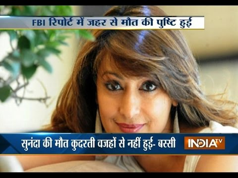 Sunanda Pushkar Died of Poisoning: FBI Report