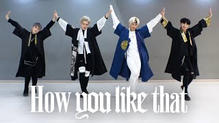 "Baixar [한복버전] BLACKPINK ""How You Like That"" Dance Cover Mirrored / 블랙핑크 하우유라이크댓 안무 거울모드"