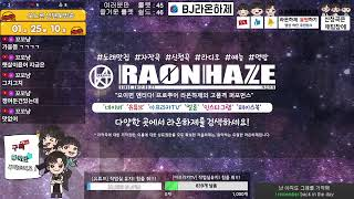 ★[라온하제 Music & TV - 2021.0…