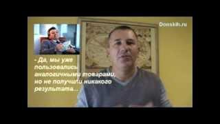 видео Кредиты малому бизнесу от Сбербанка – сравним с конкурентами