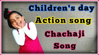 Children's Day Action song| Song| Chachaji song with Lyrics|Latest Song For Kids & Children| English