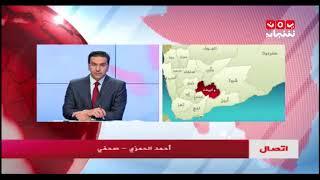 #البيضاء ... مليشيا الحوثي تشن حملة اختطافات ضد المواطنين | أحمد الحمزي - يمن شباب