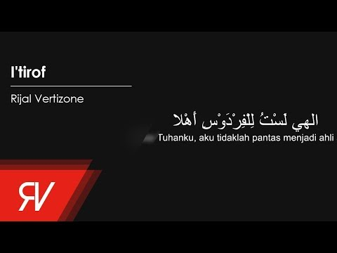 Rijal Vertizone - I'tirof (Official Audio)