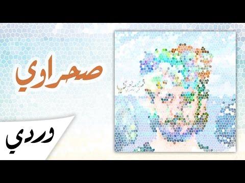 Alaa Wardi - 8 - Sa7rawi