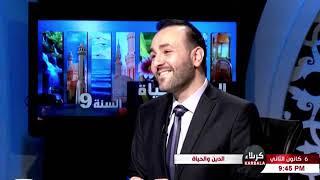 أنواع العذاب - الشيخ محمد كنعان