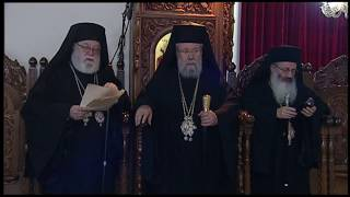 Divine Liturgy in Strovolos, Cyprus - February 11,...