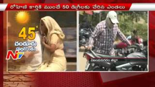 People Facing Problems with Heavy Temperature | Special Report from Vizianagaram | NTV