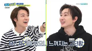 [ENG/INDO SUB] Weekly Idol 490 Super Junior (Part 2) Full Episode