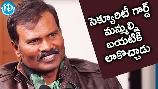 Security Guard Dragged Us Out From Ladies Washroom - Ram || Talking Movies with iDream