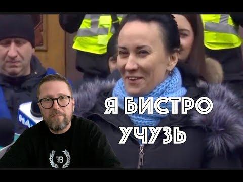 Жанна Даркив в ДБР