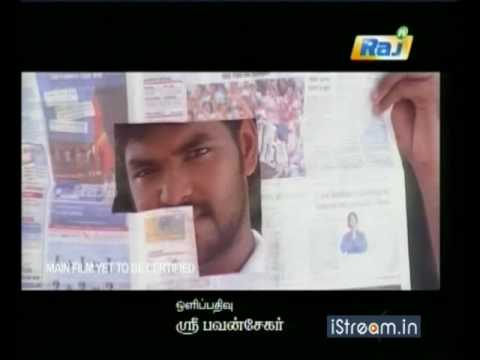 Adhe Neram Adhe Idam (Trailer)