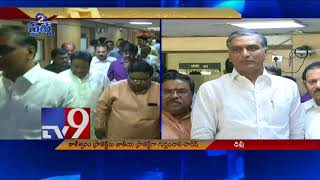 Harish Rao : Kaleshwaram lift irrigation project should get National Project status TV9