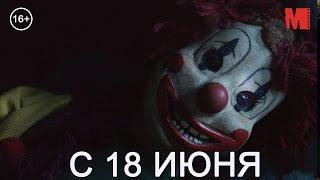 Дублированный трейлер фильма «Полтергейст»