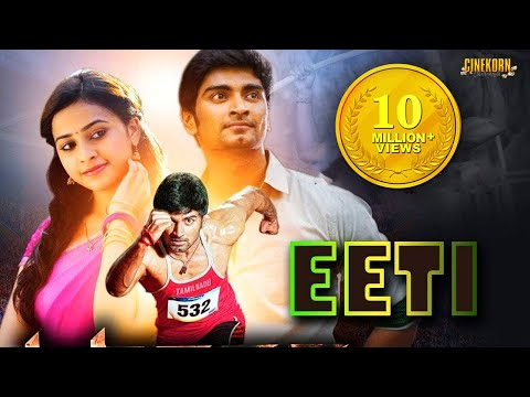Eetti Latest Hindi Action Movie 2017 |...
