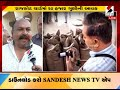 Rajkot : Purchase of peanuts in Gujarat at support price ॥ Sandesh News TV