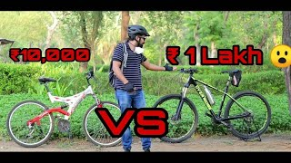 Cheap vs expensive MTB   What's the Difference? 😕