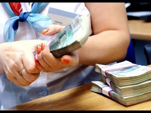 Во Владивостоке кассир за месяц похитила из банка 28 млн рублей
