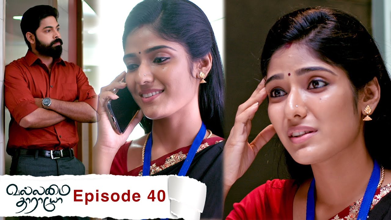 Download Vallamai Tharayo | EP 40 | YouTube Exclusive | Digital Daily Series | 18-12-2020