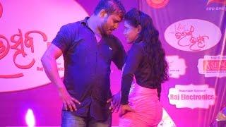 Chati Ta Ragadi Dela Re Dance !!! Odia Melody Cuttack Durga Puja Dussehra 2016 !!! Tarang Ustav !!!