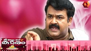 Ningalanu Tharam 09/02/17 Full Episode