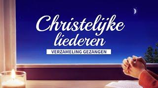 Lof - en aanbiddingsliederen 2020 - Liederen over gebed - Christelijke liederen