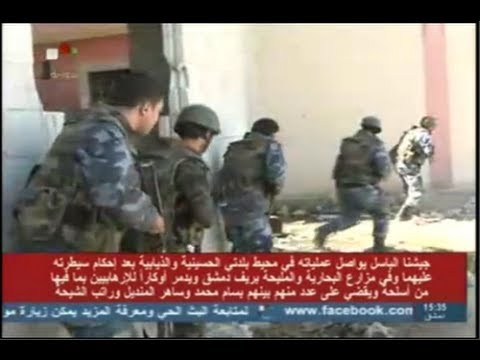 Syrian Army Anti-terrorism operations, Damascus, Aleppo, Homs, Field developments, 10th October 2013