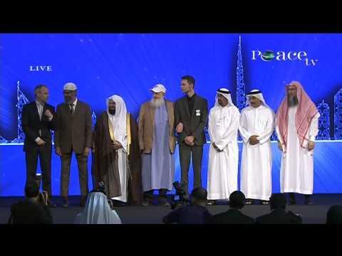 Closing Ceremony_Dubai Peace Convention-2014_HD