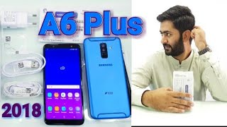 Samsung Galaxy A6 Plus 2018 Unboxing and Review Urdu Pakistan