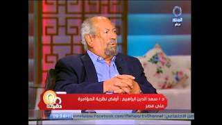 """فيديو.. سعد الدين إبراهيم عن """"ريجيني"""": تلكؤ الحكومة سبب الأزمة"""